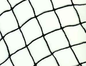"20x100 3/4"" EasyPro Pond Netting"
